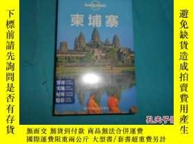 二手書博民逛書店Lonely罕見Planet:柬埔寨Y17719 中國地圖出版社