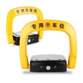 車位鎖地鎖遙控智慧電動自動感應升降專用停車位地鎖加厚防撞 YXS優家小鋪