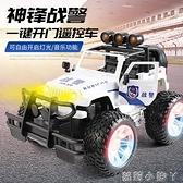 超大號兒童遙控車玩具越野車無線充電動遙控汽車男孩高速漂移賽車 NMS美眉新品