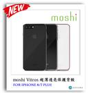 moshi iPhone 8 7 Plu...