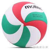 排球中考學生專用PU軟國際排聯推薦球V5M4000少年排球   優家小鋪