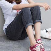 韓版煙灰色寬鬆牛仔褲女春秋季新款BF風百搭學生闊腿直筒長褲艾美時尚衣櫥