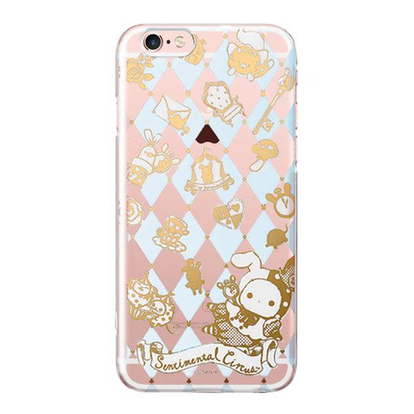 【漢博】 iPhone 6/6S 4.7吋 iJacket 憂傷馬戲團 硬式保護殼