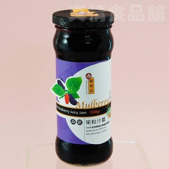 桑椹果粒汁500g-天然健康 吃得到桑椹果粒哦