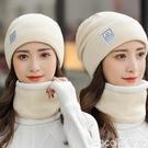 毛線帽 冬季帽子女保暖防寒毛線帽針織帽秋冬韓版百搭騎車冬天月子帽時尚 coco