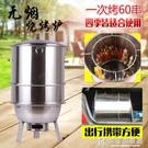 燒烤架不銹鋼吊爐商家用5人以上烤串爐戶外木炭燒烤爐電燜烤肉爐 NMS快意購物網