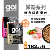 【SofyDOG】go! 鮮食利樂貓餐包 嫩絲系列 兩口味混搭 6件組