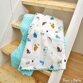 義大利Fancy Belle《遊戲恐龍》雙層紗防蹣抗菌吸濕排汗兒童兩用荳荳毯(105*135CM)