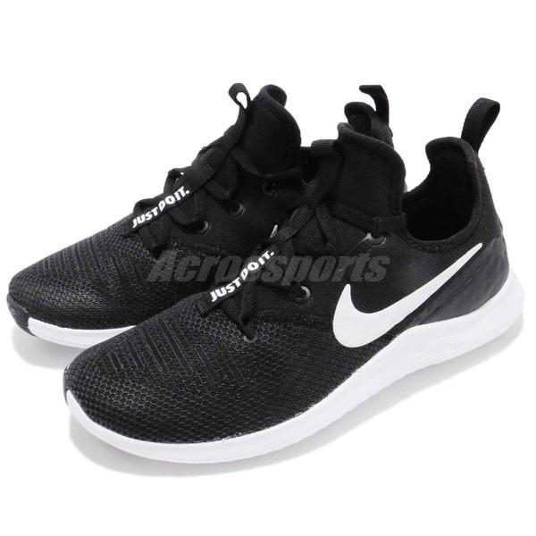 【六折特賣】Nike 訓練鞋 Wmns Free TR 8 赤足 黑 白 運動鞋 黑白 襪套式 女鞋【PUMP306】 942888-001