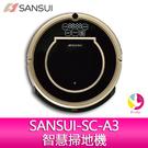 SANSUI-SC-A3 智慧掃地機
