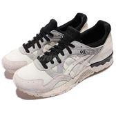 【五折特賣】Asics 休閒慢跑鞋 Gel-Lyte V 5 米白 灰 潑墨底 麂皮 復古 運動鞋 男鞋【PUMP306】 H7Q3N0000