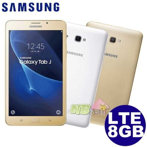 SAMSUNG Galaxy Tab J ◤特賣◢ 7.0 7吋四核平板 LTE版/8GB (T285)