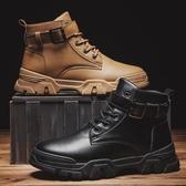 男士皮靴黑色防水高幫皮鞋工裝雪地馬丁靴男鞋冬季潮鞋英倫風靴子 KV3797