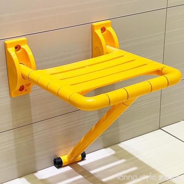 浴室折疊凳淋浴座椅衛生間老人沐浴洗澡折疊椅小凳子 新品全館85折 YTL