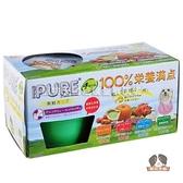 【寵物王國】PURE巧鮮杯(犬用)80g系列 x24罐組