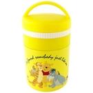 小禮堂 迪士尼 小熊維尼 圓形不鏽鋼保鮮罐 不鏽鋼便當罐 超輕量不鏽鋼 180ml (黃) 4973307-51391