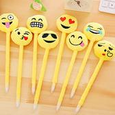 【BlueCat】黃色小精靈笑臉表情圓形原子筆