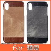 蘋果 iPhone XS MAX XR iPhoneX i8 Plus i7 Plus 經典牛仔紋 手機殼 半包 保護殼 牛仔皮紋