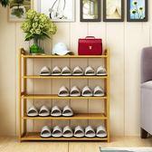多層鞋架簡易家用經濟型省空間鞋櫃收納架組裝防塵實木鞋架子 萬聖節