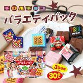 日本 Tirol 松尾 綜合巧克力 (30入) 184g 松尾巧克力 巧克力綜合包 巧克力 日本巧克力