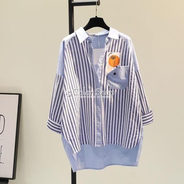 藍色豎條紋拼色棉麻中長款襯衫女2021春季新款單口袋休閒襯衣上衣 快速出貨