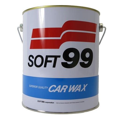SOFT99 粗蠟(一般車用)2kg