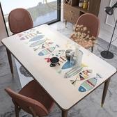 桌布 北歐桌墊桌布防水防油免洗軟玻璃PVC防燙長方形塑料茶幾墊餐桌墊【快速出貨八折下殺】