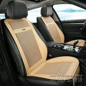 12v24v夏季車載制冷通風坐墊帶風扇按摩吹風汽車坐墊空調加熱座墊 IGO