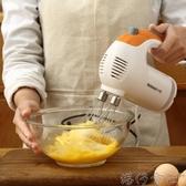 300W大功率電動打蛋器家用烘焙工具手持攪拌打發小型奶油機 港仔HS
