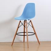 【E-home】EMSH北歐經典造型吧檯椅 六色可選(吧檯椅)藍色