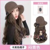 帽子假髮 女長髮帽子假髮一體長捲髮大波浪網紅帶髮帽子冬季時尚全頭套 3色