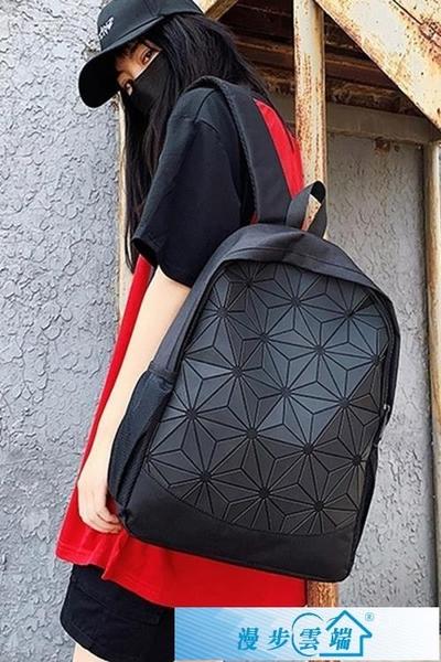 後背包 超火鐳射幾何變色2021年新款男時尚潮流後背包旅行背包女學生書包 漫步雲端