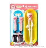 韓國愛迪生edison兒童筷子寶寶不銹鋼訓練筷學習筷練習筷餐具套裝 卡布奇諾