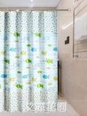 磁性防水浴簾加厚防霉滌綸布隔斷掛簾定做浴室窗簾門簾子『艾麗花園』