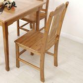 618好康鉅惠餐椅休閑椅子學生學習椅小板凳簡約楠竹椅