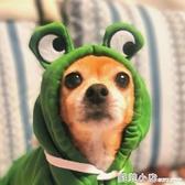 貓咪衣服冬裝泰迪比熊法斗狗狗衣服貓衣服寵物秋冬可愛搞笑衣服 蘇菲小店