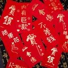[拉拉百貨]創意紅包 浮雕紅包袋 牛年紅包袋 老版發紅包 Q版立體紅包袋 牛年紅包袋