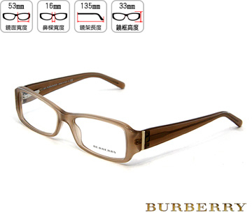 BURBERRY 時尚光學眼鏡
