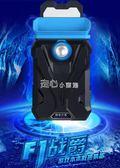散熱器酷睿冰尊電腦筆記本抽風式散熱器側吸聯想華碩戴爾風扇機走心小賣場