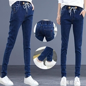 高腰牛仔褲女長褲新款百搭鬆緊腰大碼寬鬆哈倫秋冬季拉繩加絨『潮流世家』