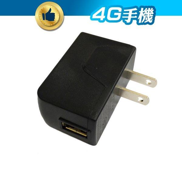 BENQ 5V/1A 原廠旅充頭/USB充電器/充電頭【4G手機】
