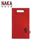 NAKA 佐佑之間 果實方型包 精美紅酒提袋-紅寶石色 TOUCH00010LD