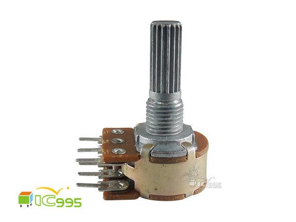 (ic995) 電子零件 - 雙連可變電阻/可調電阻 16T1-B20K 壹包1入 #11907