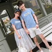氣質情侶裝夏裝2018新款男士短袖t恤套裝女裙 LQ4006『小美日記』