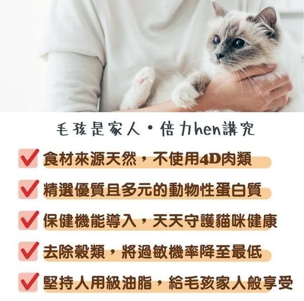 【送貓罐*1】*KING WANG*BLUB BAY倍力 Animate天然貓鮮糧飼料 挑嘴貓/呼吸道保健 5.5KG