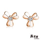 蘇菲亞SOPHIA - 愛的花語玫瑰金鑽石耳環