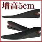 厚底AIR-UP隱形內增高氣墊防震減壓5cm雙層鞋墊【AF02005】i-Style居家生活