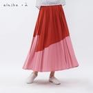a la sha+a 氣質雙色拼接壓褶裙