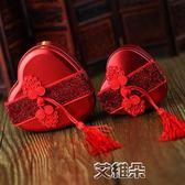 喜糖盒結婚紅色用品婚禮糖盒盒子個性糖果包裝中式創意鐵盒喜糖盒 艾維朵