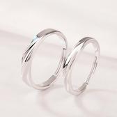 純銀戒指男女情侶一對飾品日韓簡約學生對戒鉆戒開口結婚刻字Mandyc
